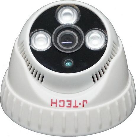 camera giám sát giá rẻ 3