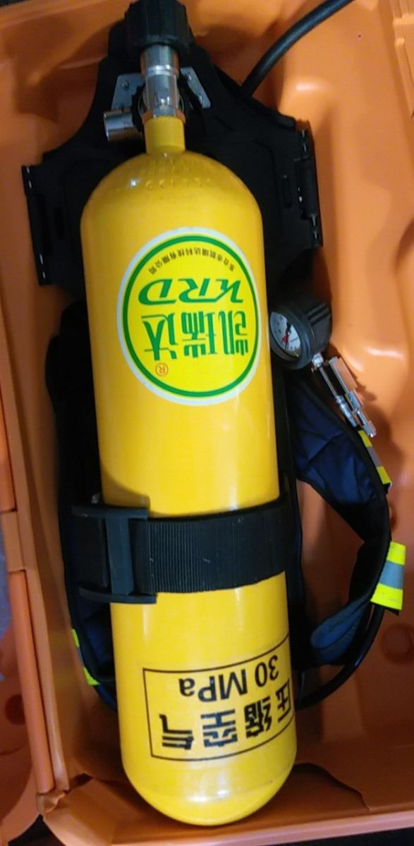 chi tiết sản phẩm Bình dưỡng khí thép RHZK6.0/30