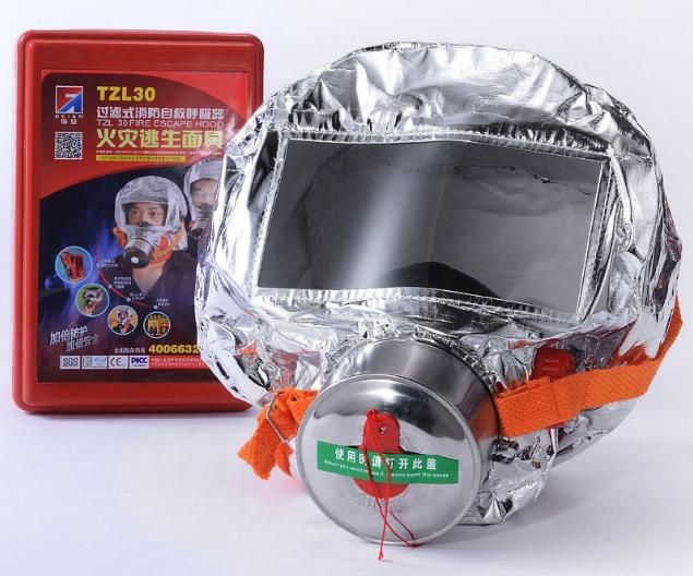 Mặt nạ phòng độc chống khói thoát hiểm TZL30 giá rẻ