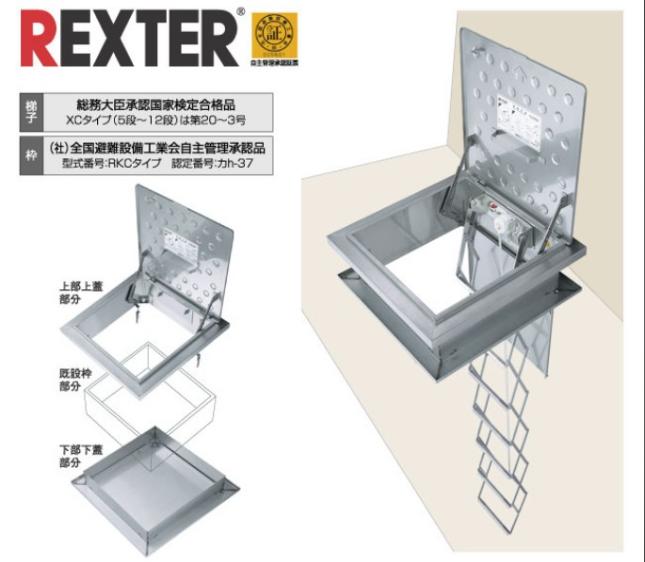 Thang dây thoát hiểm Yamato REXTER - RE6 chính hãng nhật bản
