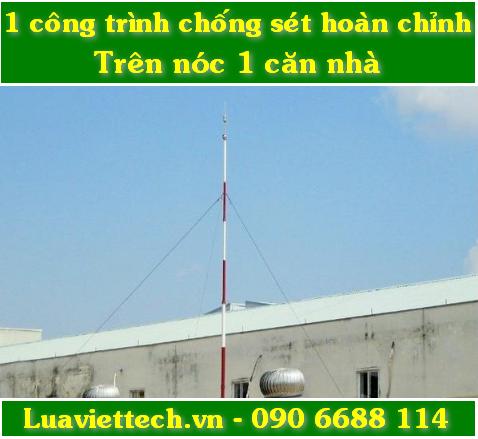 Trụ đỡ kim thu sét tại Luaviettech.vn có nhận gia công theo yêu cầu riêng.