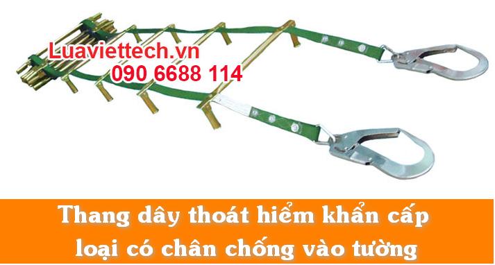 https://luaviettech.vn/san-pham/thang-day-thoat-hiem-khan-cap-an-toan-chong-tuong