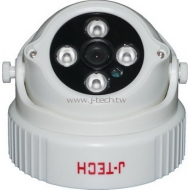 Camera IP J-Tech HD3310