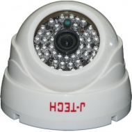 Camera IP J-Tech HD5120A