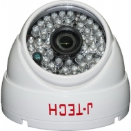 Camera IP J-Tech HD5125A